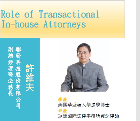 Role of Transactional In-house Attorneys
