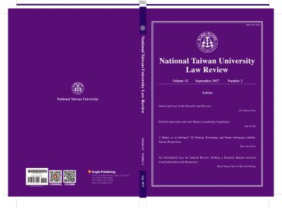 National Taiwan University Law Review March 2017 Volume 12, Number 2